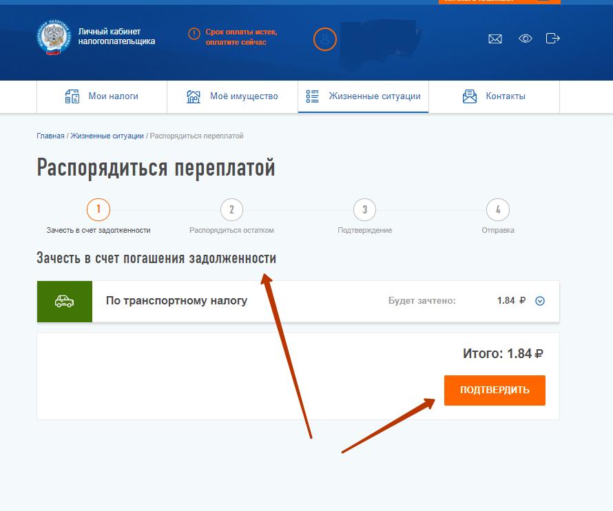 Пример заполнения декларации 3 ндфл в личном кабинете бесплатные программы для регистрации ооо
